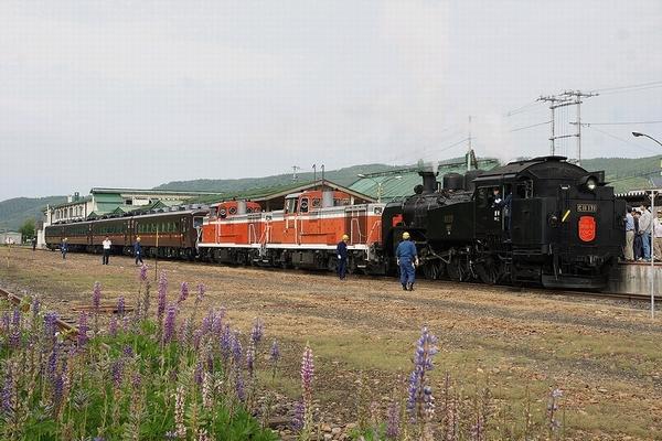 train0016_photo0049
