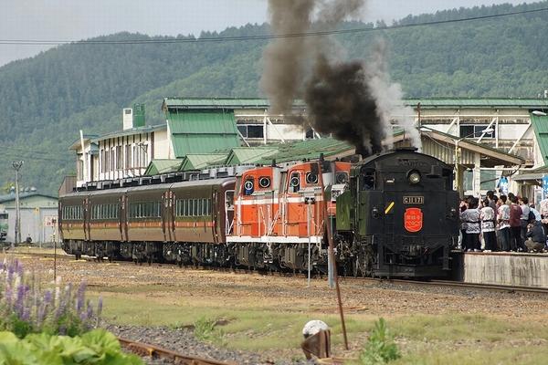 train0016_photo0050