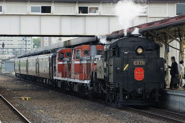 train0016_photo0051