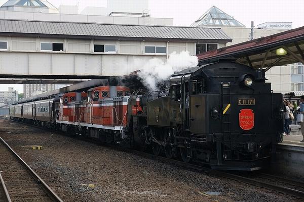 train0016_photo0052