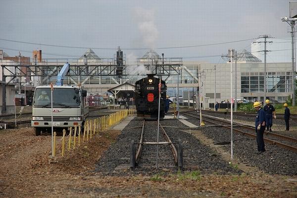 train0016_photo0053
