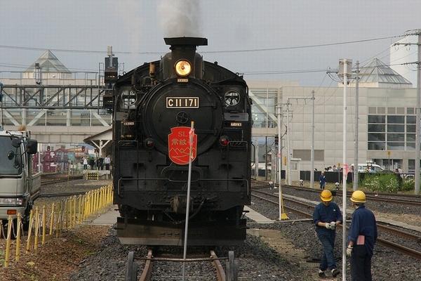 train0016_photo0054