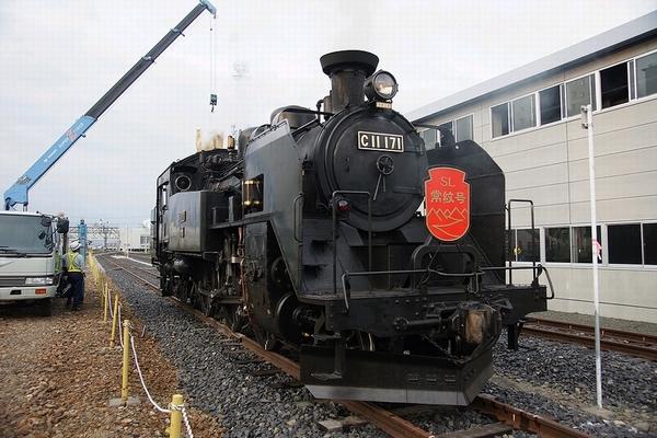 train0016_photo0056