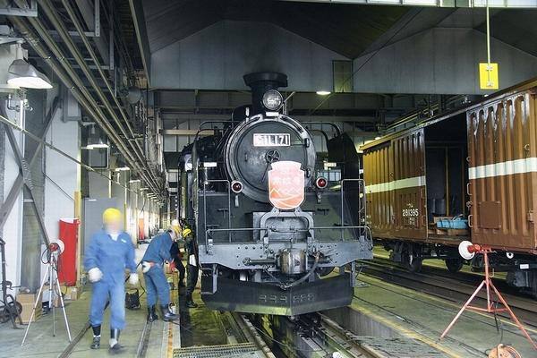 train0016_photo0058