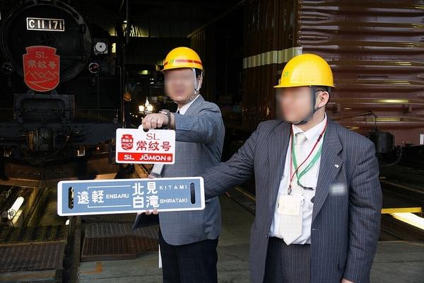 train0016_photo0062