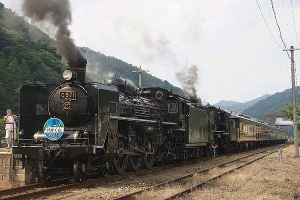 train0020_main