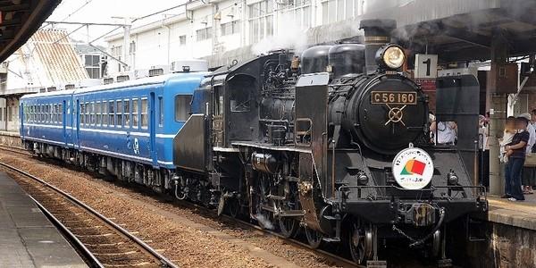 【鉄道】SLやまぐちDC