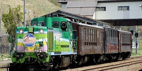 【鉄道】増毛ノロッコ1号・2号・3号・4号