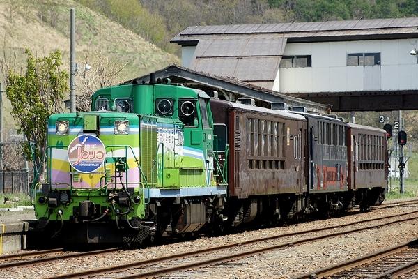 train0049_main