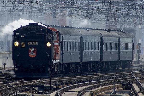 train0073_main