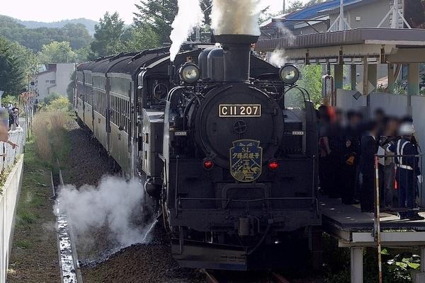 train0074_main