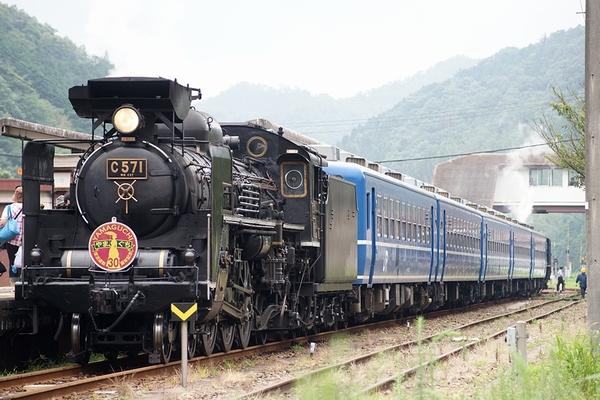 train0130_main
