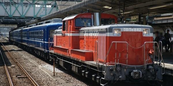 【鉄道】DL横川