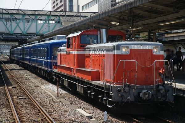 train0143_main