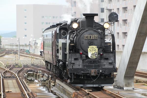AC1J0543
