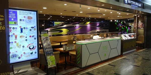 【鉄道】鉄所!!「500 TYPE EVA Cafe」