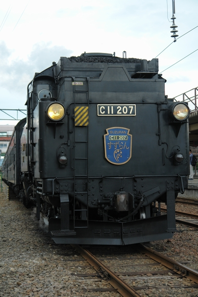 DSC09053