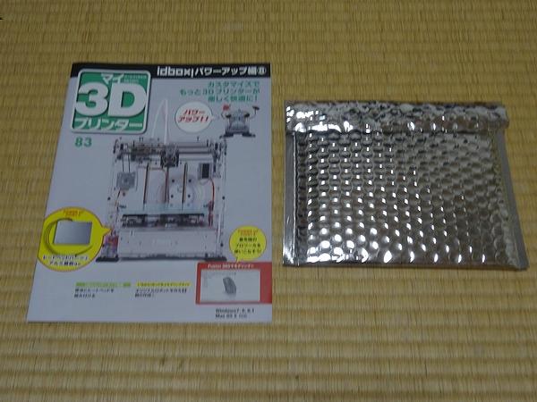 DSC09757