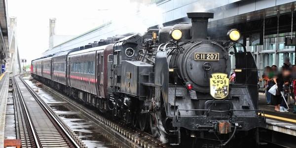 【鉄道】SLとかち