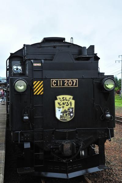 DSC_6232