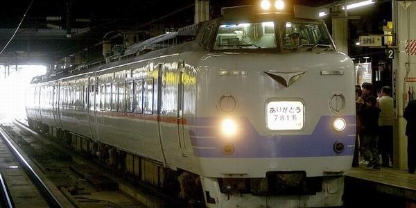 【鉄道】ありがとう781系