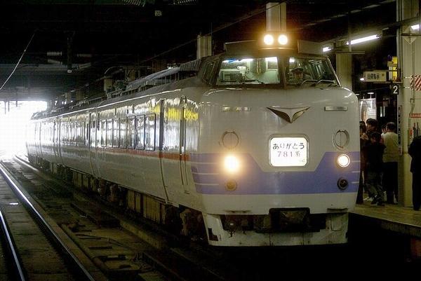 train0036_main