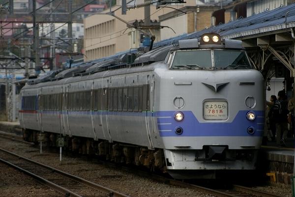 train0037_main