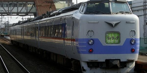 【鉄道】781ライラック