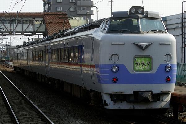 train0038_main