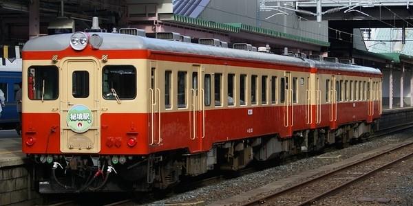 【鉄道】秘境駅