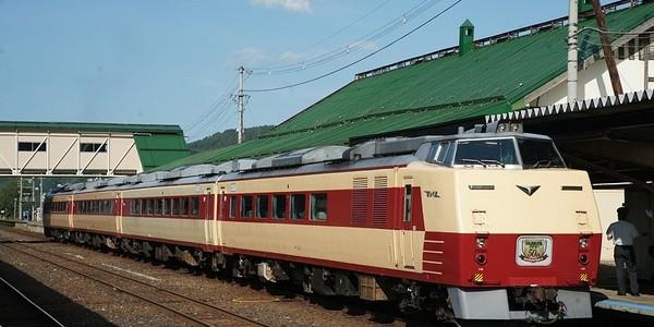 【鉄道】オホーツク50周年