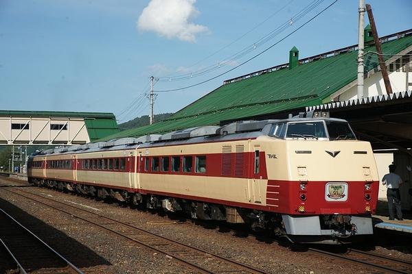 train0157_main