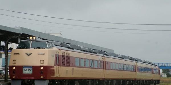【鉄道】オホーツク(旧・国鉄色)
