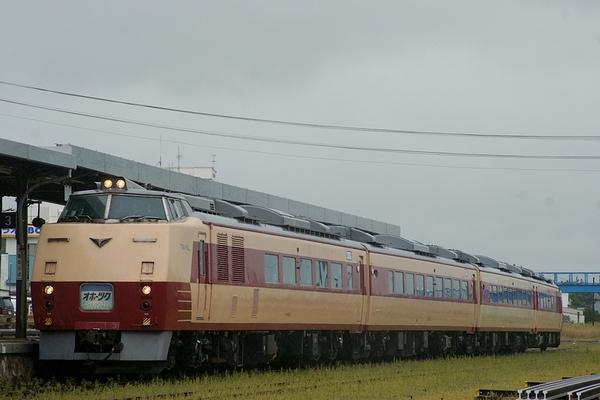 train0158_main