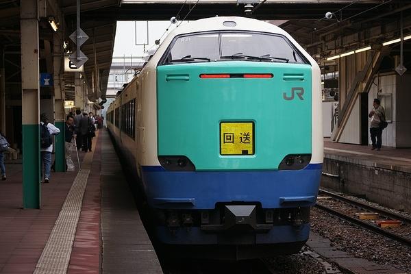 train0166_photo0006
