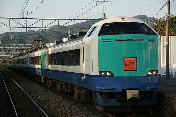 train0166_photo0009