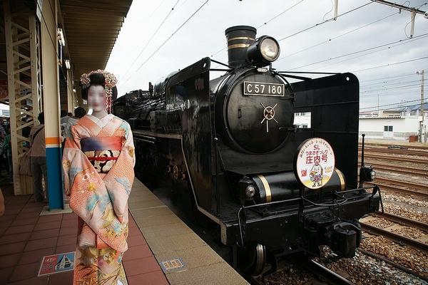 train0167_ms22