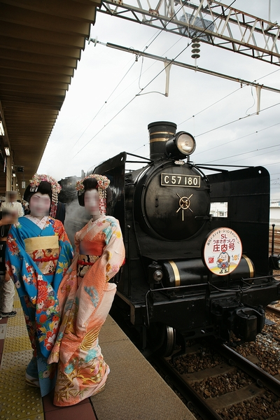 train0167_ms23