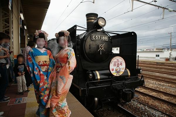 train0167_ms24