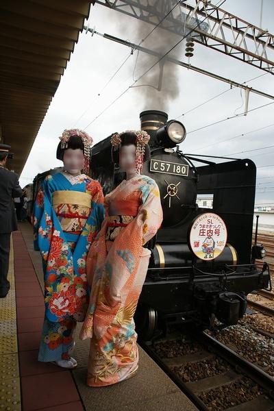 train0167_ms25
