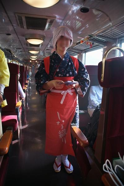 train0167_ms31
