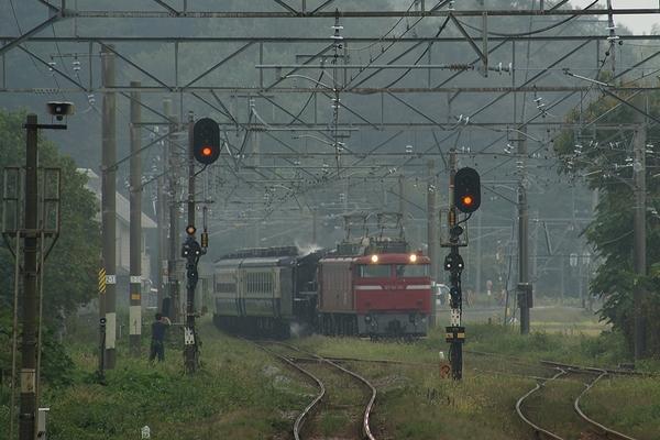 train0167_photo0003