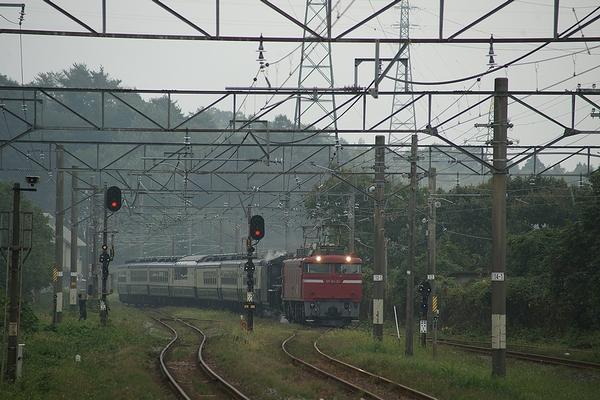 train0167_photo0004