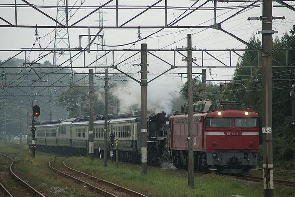 train0167_photo0005