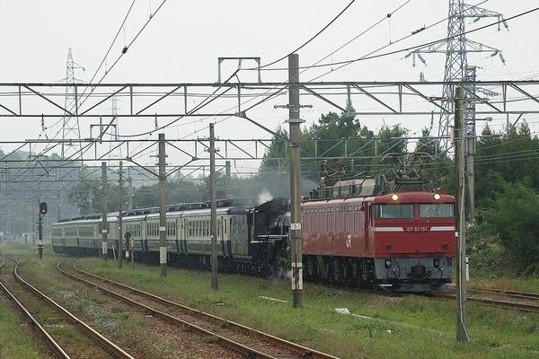 train0167_photo0006