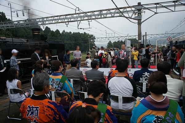 train0167_photo0007