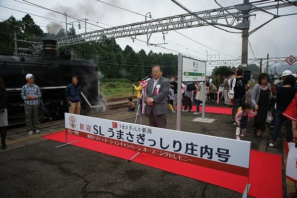 train0167_photo0008