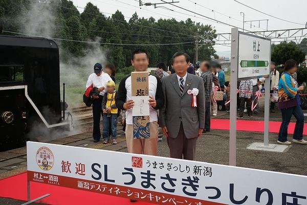 train0167_photo0009