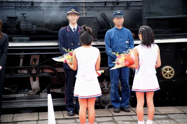 train0167_photo0010