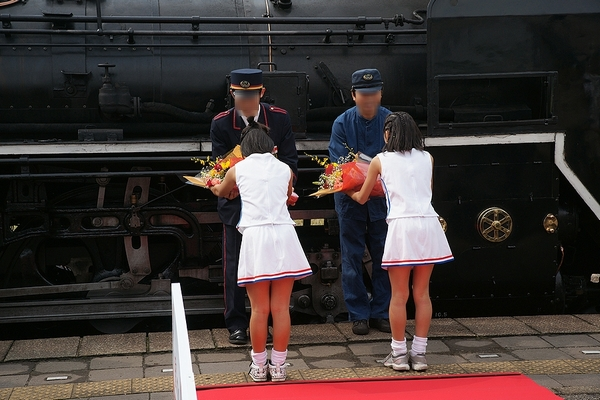 train0167_photo0011